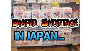 Diaper Shortage in Japan???