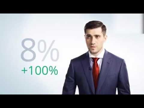 Как открыть ИИС и купить ОФЗ. Считаем доходность облигаций
