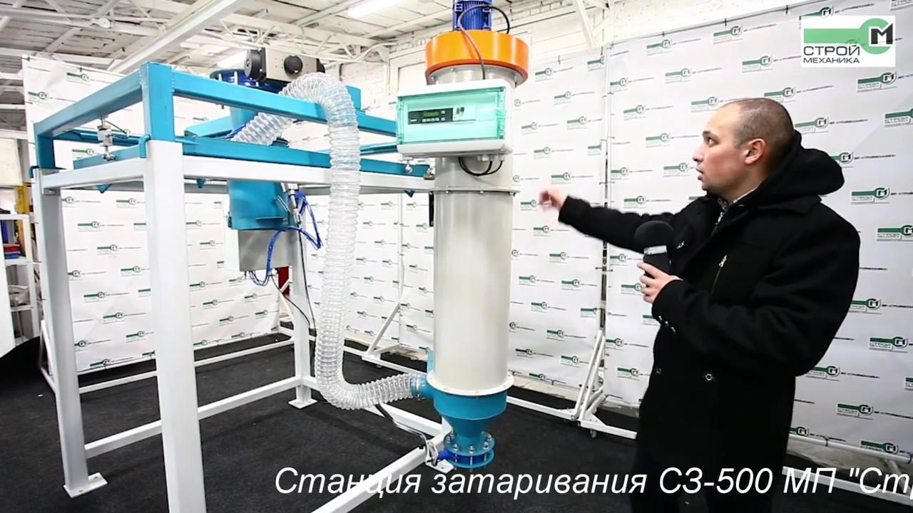 Мягкие контейнеры типа биг-бэг производство и продажа мешков мкр компанией грайф флексиблс украина. Купить биг-бэги (упаковку мкр) по.