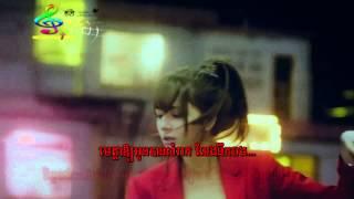 MLV Brother Shannon Daybreak Rain khmer sub instrumental