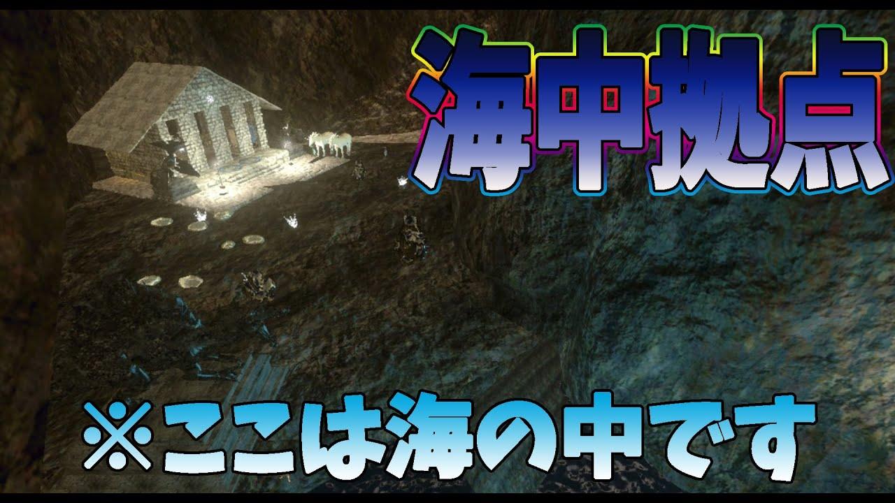 Ark モバイル 洞窟