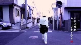 2014年1月13日 神戸太陽と虎 2014年2月2日 渋谷WWW バックドロップシン...
