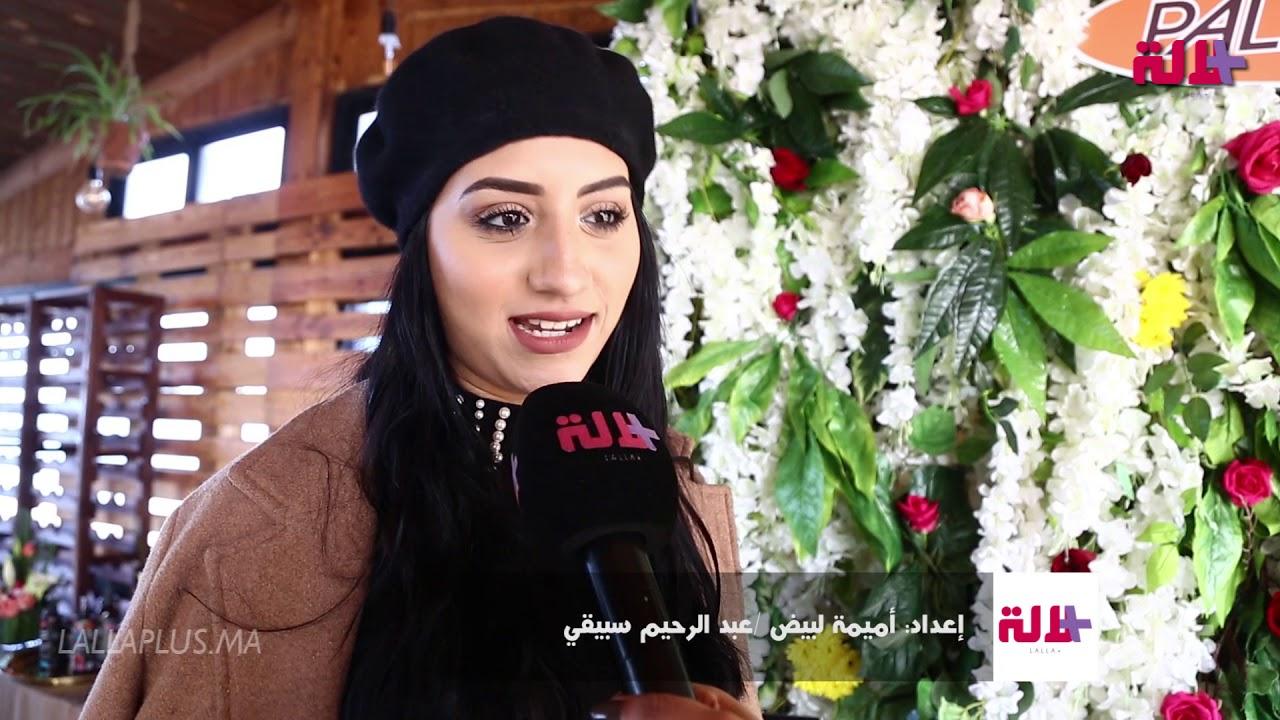 مريم أصواب تفسخ خطبتها وتتحدث عن جديد الاخوان بلمير