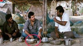 Karthi & Kajal Aggarwal Blockbuster Movie Interesting Scene    Cinema Theater