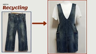 DIY Recycling jeans|청바지리폼| Dre…