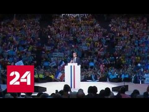 Выборы во Франции: кандидаты устроили парижскую дуэль
