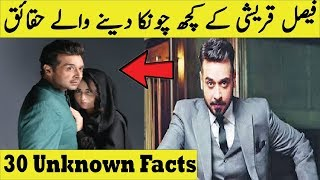 30 Unknown Facts About Faisal Qureshi  Motivational life story of Faisal Qureshi  Faisal Qureshi Bio