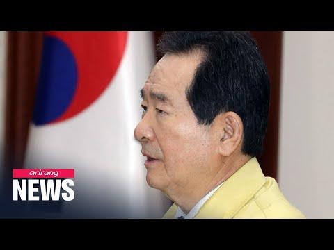 S. Korea's zero