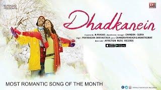 DHADKANEIN | MERI HAR SAANS MEIN BASA HAI TU | PRATEEKSHA | LOVE SONG | AFFECTION MUSIC RECORDS