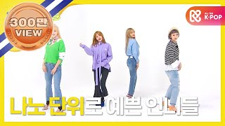 (Weekly Idol EP.299) EXID Random play dance FULL ver.