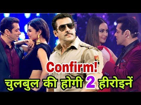 Dabangg 3 Prepare Script  Cast Final  Salman Khan, Mouni Roy, Sonakshi Sinha
