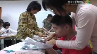 Repeat youtube video [jobyoung] 특수교육 교사