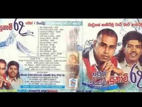 Atha Haruna Punchi Suratha  Tsunami Song   Ajith Muthukumarana