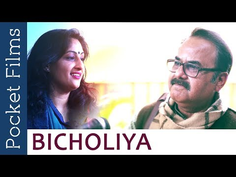 Bicholiya - Hindi Drama Short Films