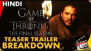 Game Of Thrones Season 8 Trailer Breakdown [Explained In Hindi]