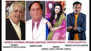 Live Aaj Kal Weekly Phirse - W19D2