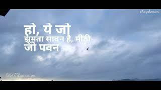 Vilen - Chidiya Song   WhatsApp Status   THE PHENOM