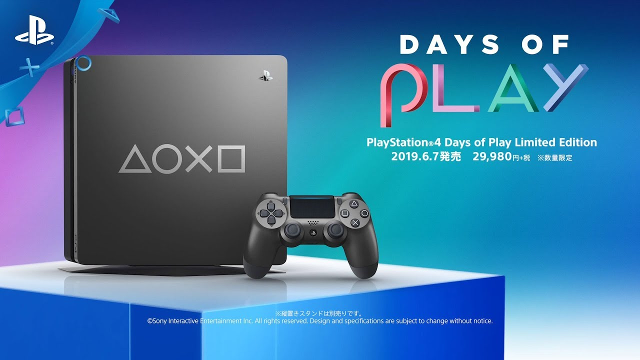 PlayStation 4 Days of Play Limited Edition 紹介映像を再生する