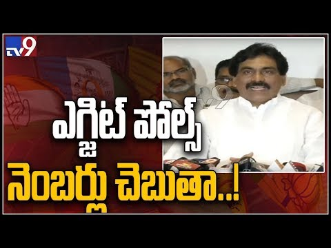 Lagadapati on exit polls prediction in AP - TV9