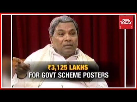 Karnataka Govt To Spend Rs 100 Crore On Information & Publicity Of State