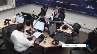 Вести ФМ онлайн: От двух до пяти с Евгением Сатановским (полная версия) 08.12.2016
