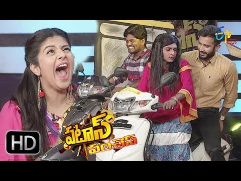 Patas Punches | 13th January 2018 | Full Episode 199 | ETV Plus