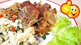 Рис с Овощами и Мясом / Быстрый Шашлык на Сковороде