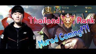 《ahq Rush 》Thailand SS Rank Murad~!! (傳說對決,ROV,LiênQuânMobile,AOV)