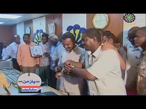 السودان يودع التوقيت الحالي ويرجع لتوقيته الجغرافي القديم غرينتش