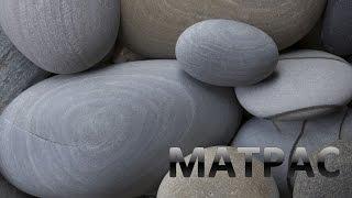 Матрас Юпитер Dormisan Jupiter(Матрас Юпитер Dormisan Jupiter - беспружинный ортопедический матрас, при изготовлении которого использовались..., 2014-08-30T19:51:27.000Z)