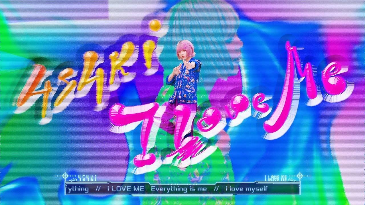 4s4ki - I LOVE ME(Official Music Video)