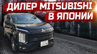НОВИНКИ ОТ MITSUBISHI 2020 В ЯПОНИИ: DELICA D5, ECLIPSE CROSS, OUTLANDER | PRIORITY AUTO