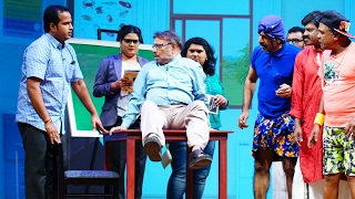 Prekshakare Aavshyamundu I Ep - 05  Watching tv is good or bad ? I Mazhavil Manorama