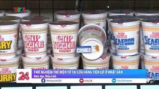 Thử nghiệm thẻ điện tử tại cửa hàng tiện lợi ở Nhật Bản để chống lãng phí thực phẩm| VTV24