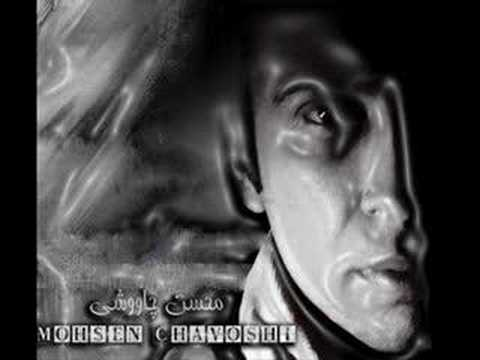 Mohsen Chavoshi - Man ba to Khosham