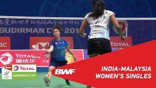 G1 | WS | Pusarla V. SINDHU (IND) vs GOH Jin Wei (MAS) | BWF 2019