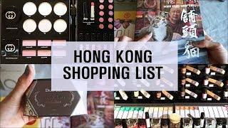alphapurple 현경 | 홍콩 쇼핑. 홍콩 쇼핑 …