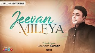 (Official Song) Jeevan Mileya | Brother Gautam Kumar | Full Video Song | New Masihi Geet 2019