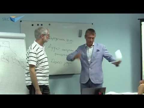 Надежные инструменты эффективной работы с дилерами, отзыв Александра Терехина, Бизнес-школа SRC
