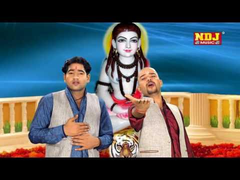 Shree Gorakh Nath Namo / Sukhe Bhag Hare Hoge / Hit Gogaji Bhajan / NDJ Music