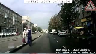 82. Новые аварии и ДТП Октябрь 2013. Подборка аварий (Car Crash Compilation October 2013)