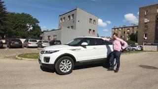 Range Rover Evoque, спустя год