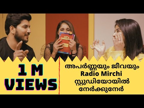 jeeva joseph vs aparna thomas at radio mirchi studio valentine s day radio mirchi fm kerala kochi malayalam malayali videos youtube popular   radio mirchi fm kerala kochi malayalam malayali videos youtube popular