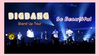 [2008] 빅뱅 BIGBANG  So Beautifu…