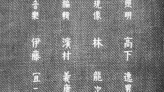 多くの人に見てほしい。映画  『 麦秋  』 予告(1951年・小津安二郎)が高画質&無料で視聴できる。