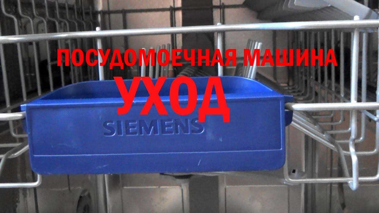 Как выбрать стиральную машину? - YouTube