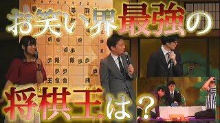 「新世界・真夏の将棋祭り」#6 将棋の街、新世界・朝日劇場での8月19...
