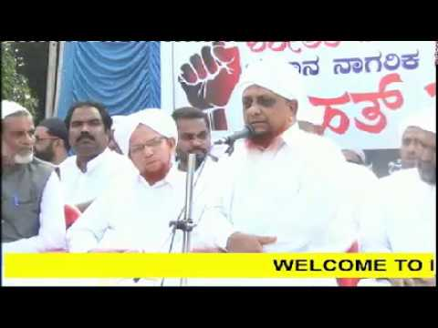 Mass Protest against UNIFORM CIVIL CODE MANGALORE Live From silsilamedia.com