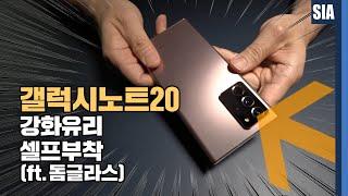 삼성 공식 인증! 실패하는 이유있다. 갤럭시ᄂ…