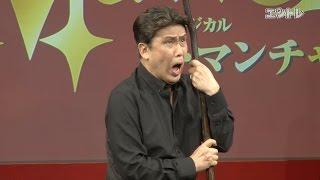 ミュージカル「ラ・マンチャの男」の製作発表が行われ、 松本幸四郎を初...